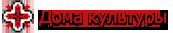 Дома культуры и библиотеки Алупка Крым АР