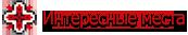 Интересные места Алупка Крым АР
