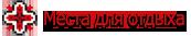 Места для отдыха Бахчисарай Крым АР
